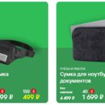 ecology.5ka.ru