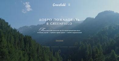 Промо акция Greenfield «Открывайте преимущества Greenfield Club»!