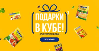 Акция Галина Бланка